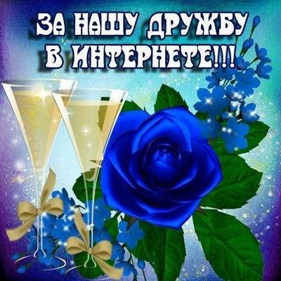 Еенжол Мендебаев, 23 июня , id220990550