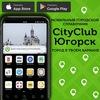 CityClub Югорск   Мобильный городской справочник