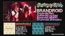 BRANDROID音源配信『プレイボーイ(from DEMOROID2)』