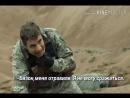 Клип Морские дьяволы Смерч