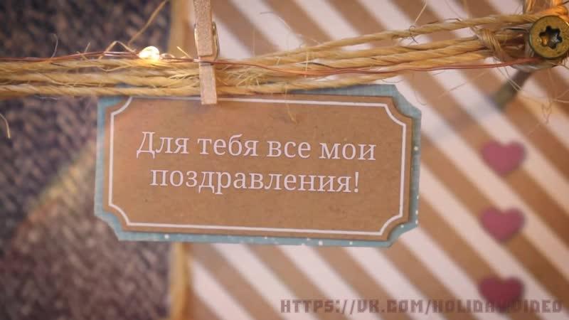 День Рождения Алёны Сухоручко