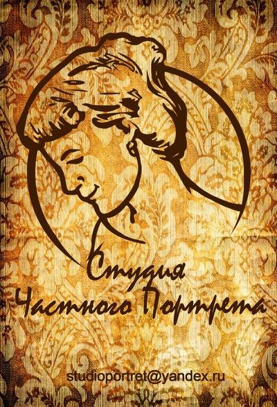 Αлина Πахомова, 6 января 1998, Екатеринбург, id201490669
