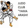 """JUDO CLUB """"YAMA ARASHI"""""""