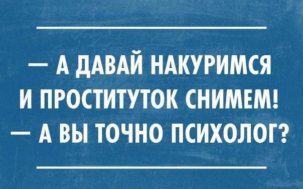 """Мосийчук рассказал, за что с него хотят снять неприкосновенность: """"Я проводил операцию совместно с УБОПом"""" - Цензор.НЕТ 2831"""