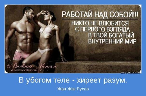 seksualnaya-motivatsiya-na-rabote