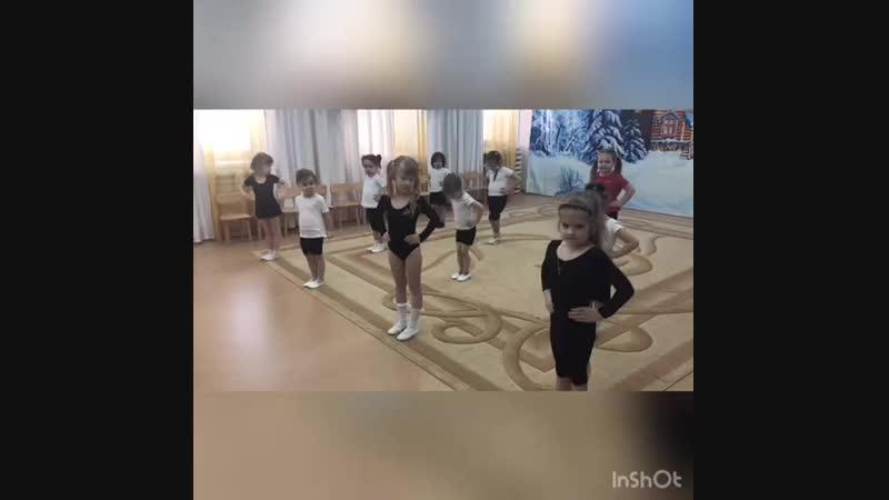 ДС 267 младшая группа дошкольная Хореография  Евсейчик Татьяна Александровна