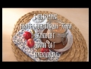 Живая еда Яблочное повидло