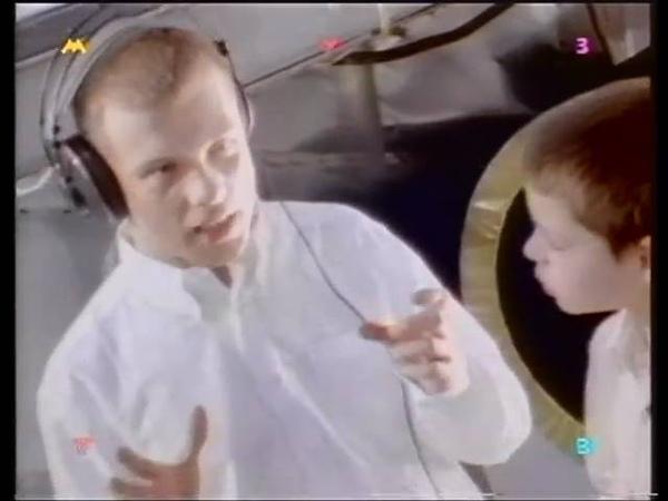 Dj Грув popsa.fm DJ Groove при участии Раисы и Михаила Горбачевых - Счастье есть (1996)