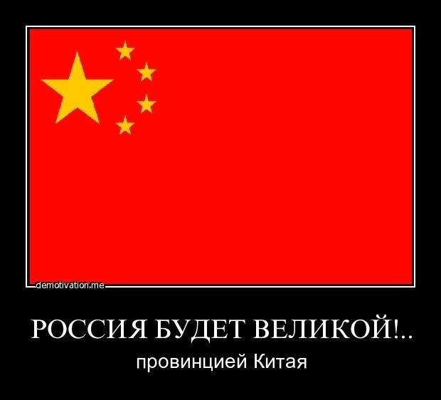 Парламент Китая разрешил военным участвовать в антитеррористических операциях за рубежом - Цензор.НЕТ 179