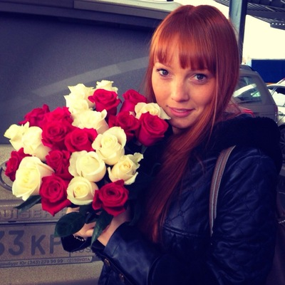 Анютка Байнова, 16 октября 1988, Екатеринбург, id10250224