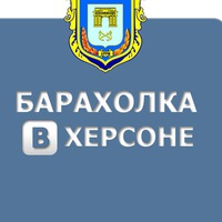 baraholka_in_kherson