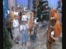 новый год камиллы