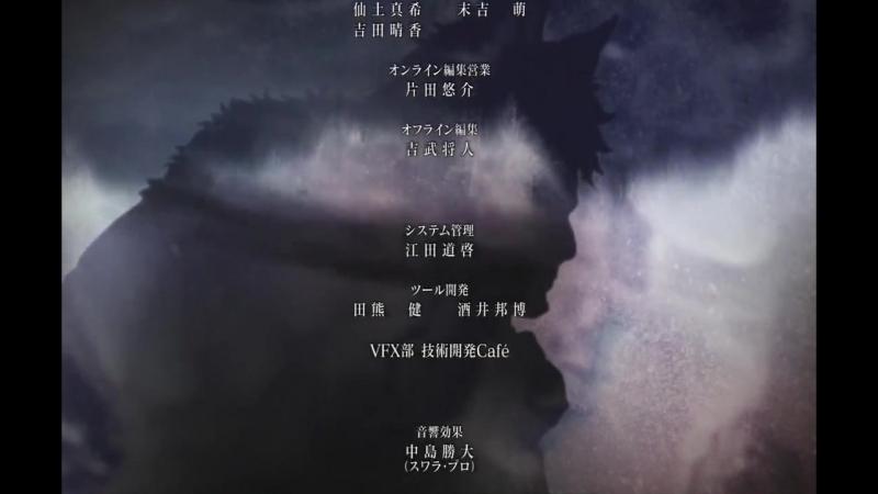 [OP EP 1] Juuni Taisen_ Zodiac War _ Война двенадцати _ 12 войн.720