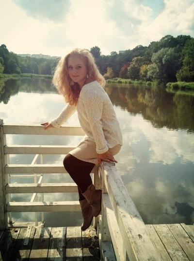 Ольга Радченко, 6 октября , Москва, id90180419
