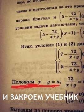 Рябушко А.П. - Решения ИДЗ