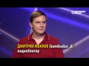 Kamikadze_d Русскоязычные YouTube-политканалы подвергаются обструкции