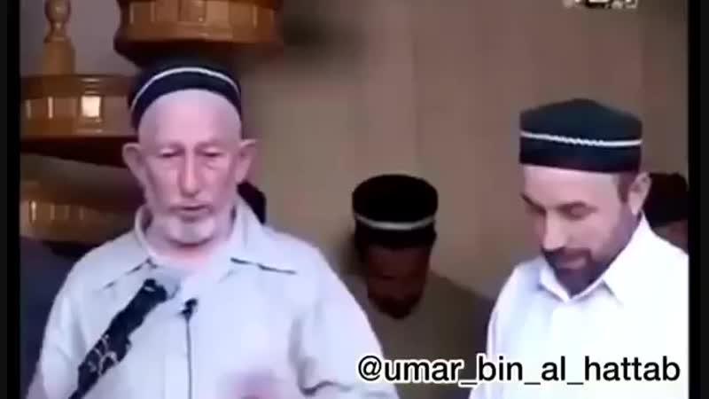 заблудшие суфии