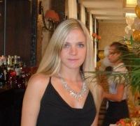 Ольга Жицкая, 3 января , Минск, id106213270