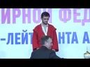 Сборная России стала первой на чемпионате Всемирной федерации боевого самбо