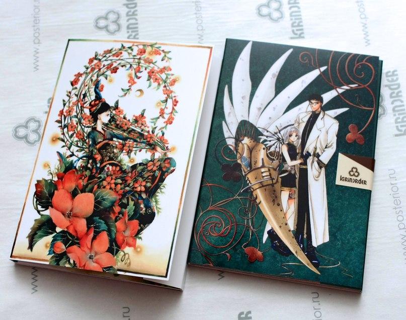 Купить наборы открыток