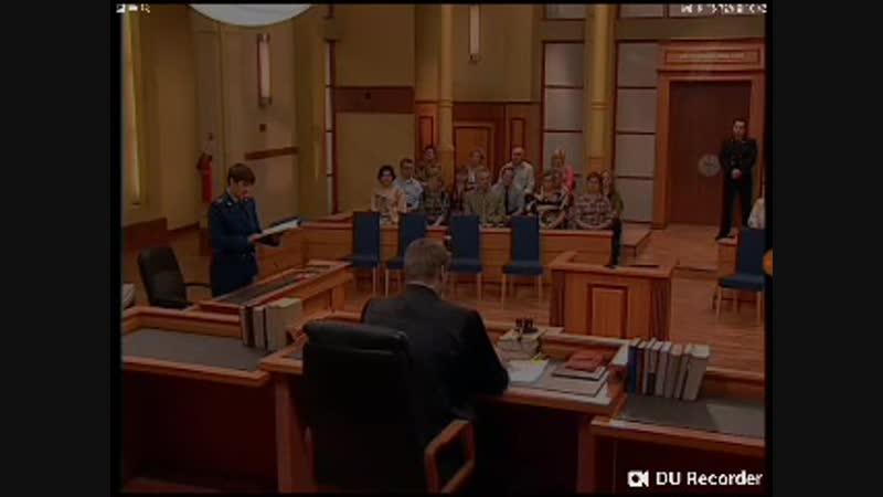 Федеральный судья (Первый канал, 16.03.2006)