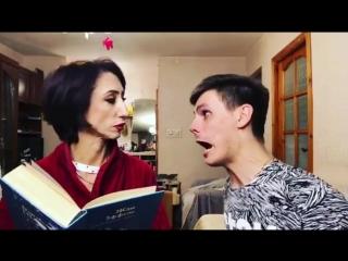 Мама и Страхи - Лиля Абрамова