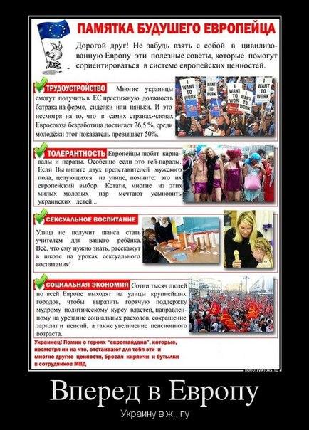 новости дня в россии сегодня видео архивы