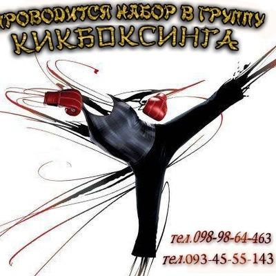 Петька Васнецов, 26 октября 1992, Харьков, id211299691
