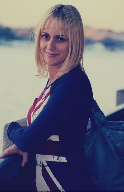 Наталья Федотова, 16 сентября , Москва, id135404