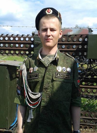 Игорь Мозырчук, 24 августа 1991, Пинск, id200168885