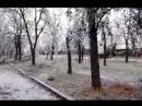 Ледниковый удар по Очакову
