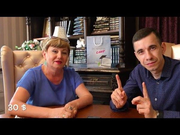 Галина Байзигитова Менеджер Орифлэйм поездка в Хорватию