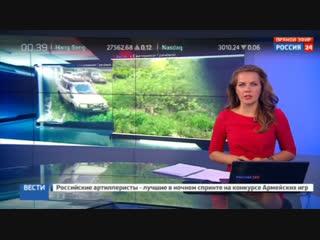 Новости на «Россия 24» • Джипы в заповеднике: экстремалы устроили гонки в заповеднике