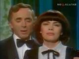Шарль Азнавур и Мирей Матье. Вечная любовь.