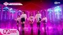 [ENg sub] PRODUCE48 [10회] ♬I AMㅣ′하루의 끝에 위로를′ 새벽한시 @콘셉트 평가 180817 EP.10