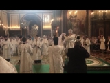Возведение владыки Тихона в сан митрополита