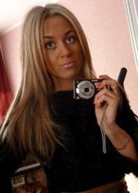 Шевцова Эльмира