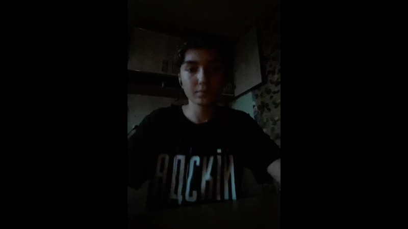 Данил Прусикин - Live