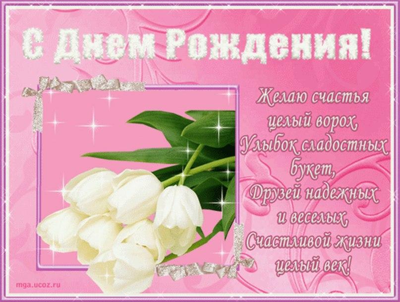 http://cs320229.vk.me/v320229531/3bb7/Vbm-Farb-J8.jpg