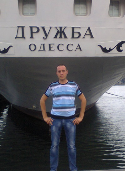 Дмитрий Мораренко, 17 июля , Одесса, id125020619