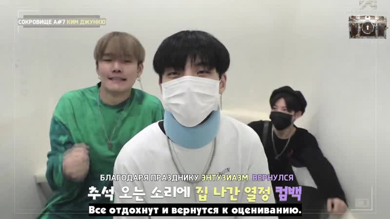 [RUS. SUB] YG TREASURE < KIM JUN KYU > Diary Cam 1
