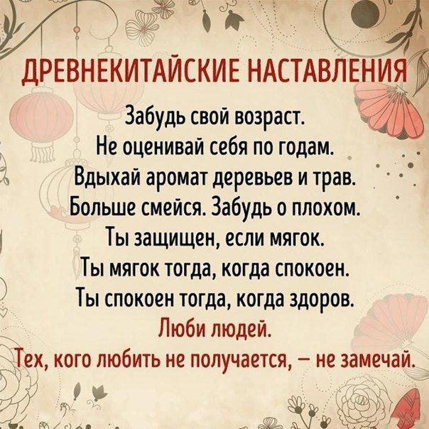 Фото №456252523 со страницы Серыя Горобчука