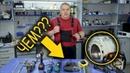 Чем разрезать бак стиральной машины чтоб заменить подшипники_Владимир Хатунцев   Master-
