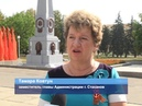 ГТРК ЛНР. В Стаханове состоялись мероприятия, посвященные 75-ой годовщине освобождения города