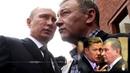 О тайных переговорах путинских олигархов
