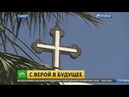 Христианские святыни в Сирии восстанавливают после войны