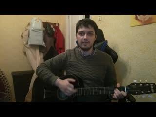 Николай КЛИН - Я гоню (исполняет Александр Дигилевич)