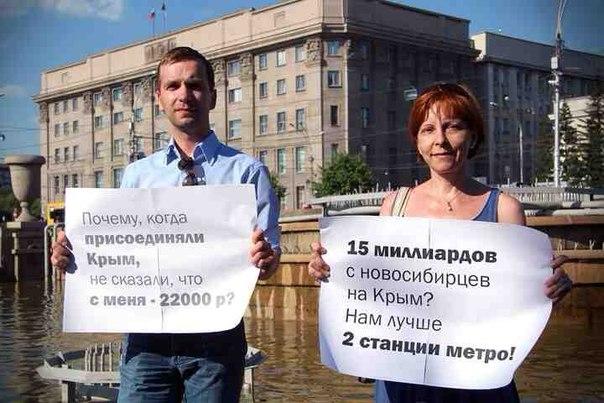 Настроения в Крыму и на Донбассе меняются, - Климкин - Цензор.НЕТ 4809