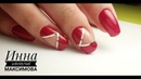 💖 СТИЛЬНЫЙ дизайн ногтей 💖 РАБОТА с КЛИЕНТОМ ОТ и ДО 💖 ОЧЕНЬ простой дизайн ногтей гель лаком 💖