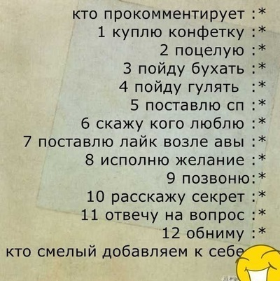 Артём Газарян, 12 января 1998, Краснодар, id66654458